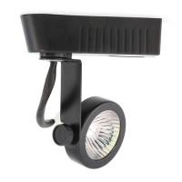 BLACK gimbal ring MR16 low voltage 120/12v LED track light fixture head