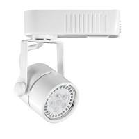 White Mini Round MR16 low voltage 120/12v LED track light fixture head