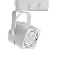 White soft square MR16 low voltage track light fixture head
