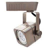 Satin soft square MR16 low voltage track light fixture head