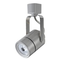 Maximus LED BRUSHED SATIN NICKEL track light mini round fixture head H, J, L style compatible