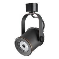 Maximus LED track light BLACK with Copper accent cylinder fixture head H-style compatible 10watt narrow flood