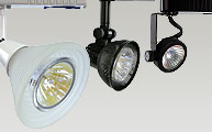 Low Voltage Track Lights