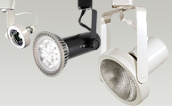 Popular Track Lighting Track Lights